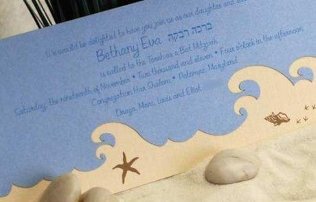 custom invitations kansas city, kansas city invitations, wedding invitations kansas city, calligraphy kansas city, kansas city gift wedding gifts, kansas city bar mitzvah invitations, kansas city bat mitzvah invitations